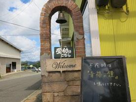 上山フルーツ園アクセス解説2