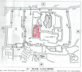 「僊台武鑑」の描き方が大きかったことから、赤で塗った、逆コの字は谷町筋まで続くと考えられ、この区画を三の丸とする説が主流であった