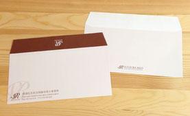 洋長3封筒 角2封筒 刷り込み印刷