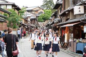 Unsere Japanreise im Oktober 2019