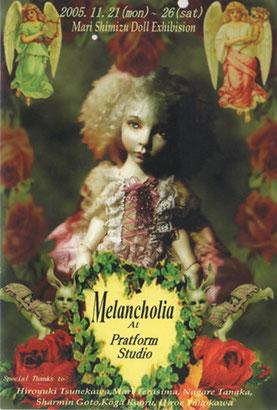 清水真理「Melancholia」