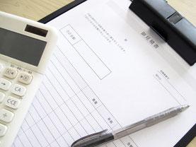 計算も簡単。幹事さん手間いらず。