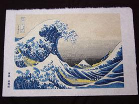 Japanese,souvenir,kyoto,kokeshi,Luckycat,tanuki, maekawa,sasebo,japan,