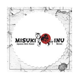 FCI; UKU; PRS LA BEAUTY; akita inu logo design; logo akita inu kennel Misuki Inu Ukraine; price; order; online; ideas; red; white;