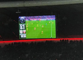 15. Februar 2017 | Allianz Arena in München