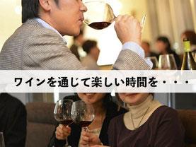ワイン会 おすすめワイン ボルドー ブルゴーニュ コスパ良いワイン