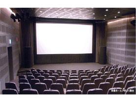 彩の国さいたま芸術劇場 映像ホール
