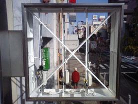 ナカムラ看板 蛍光灯交換、内部塗装2