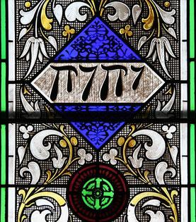 Le Tétragramme du Nom de Dieu - Détail d'un vitrail représentant le tétragramme YHWH, dans l'église épiscopalienne Grace à Decorah, Iowa, Etats-Unis