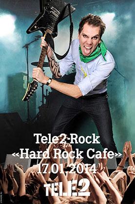 фотосессия в стиле рок фотосессия теле2