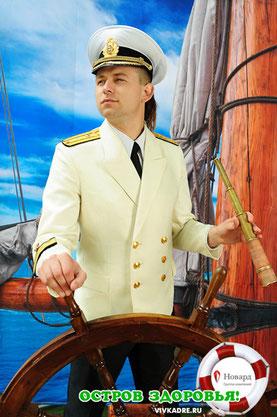 Морская тематика фотосессии на корабре.