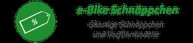 e-Bike Schnäppchen Hanau