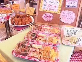 健康総菜専門店わくわくのお弁当の陳列