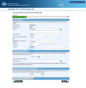連絡先入力画面(国外から申請の場合)