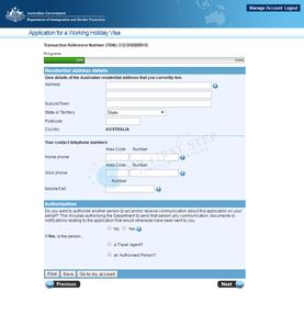 連絡先入力画面(国内から申請の場合)