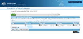 指定職種就業記録の入力画面1