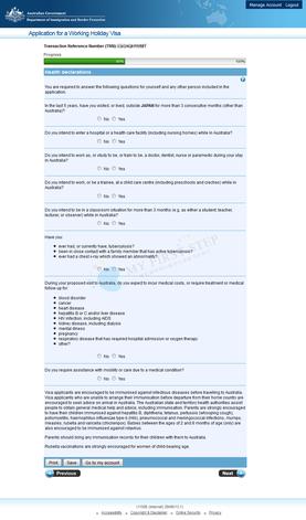健康に関する申告画面
