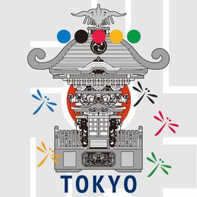 2020 東京オリンピック・パラリンピック, お神輿, 神輿, 2020, 五輪, 東京五輪, 神輿パレード, 神輿渡御, 2020東京オリンピック・パラリンピック大会で神輿パレード