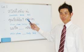 浜松市 タイ語 ネイティヴ講師
