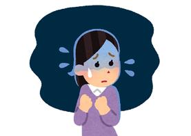 イメージイラスト:こころの症状:不安を感じている様子。