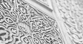 Islam&Science