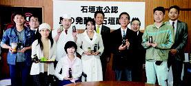 島の発酵食「石垣醸し堂」の商品PRが行われた=27日、市役所
