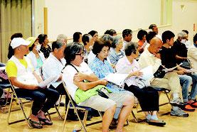 石垣島に軍事基地をつくらせない市民連絡会が主催した集会の参加者=6日夜、市健康福祉センター
