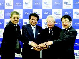 「国際旅客ハブ」を目指して握手する富川副知事(左から3人目)とANAの関係者=15日、県庁