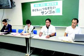 記者会見する新里代表(右から2人目)ら=20日午後、登野城地区