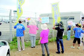 シュプレヒコールを挙げ、オスプレイの撤退を訴える参加者ら=4日、南ぬ島石垣空港付近