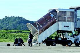 ハイジャック対応訓練が行われた=26日午後、新石垣空港