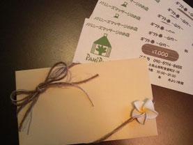 バリニーズオイルマッサージ「パニパニ」高知県香美市土佐山田町 フェイシャル、フットリフレ、ヘッドマッサージも