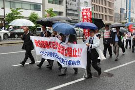 5.23ハイタク労働者総決起集会