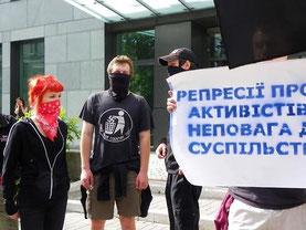 AktivistInnen der AST