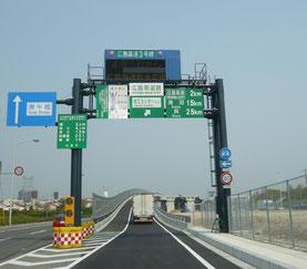【商工センター入口】