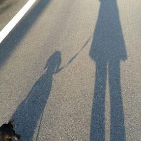 いつまでも一緒に散歩したい