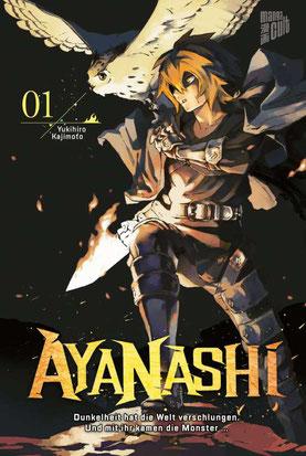 Ayanashi © Manga Cult