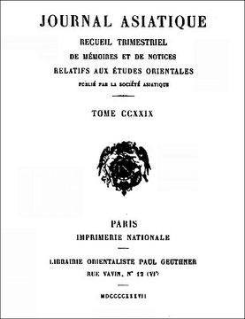 Couverture. Henri MASPERO (1883-1945) : Les procédés de « nourrir le principe vital » dans la religion taoïste ancienne. — Journal Asiatique, Paris, 1937: avril-juin, pages 177-252, et juillet-septembre, pages 353-430.