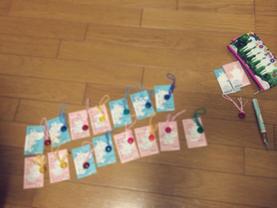 藤井真世20141203-1