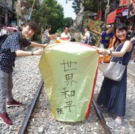 生徒さんと日程が合ったので、台湾をご案内しました!