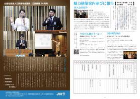 京都/乙訓/長岡京/向日市/大山崎/新聞/4月