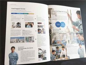 化学会社 会社パンフレット デザイン 三木理研工業 和歌山