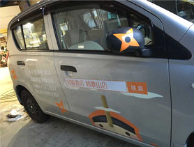 写真:宮脇書店和歌山店様の本配達用車を忍者モチーフでデザインをしたカーラッピング