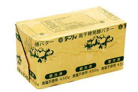 高千穂 発酵バター(無塩) 業務用450g