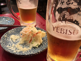 Japanese beer and a dish
