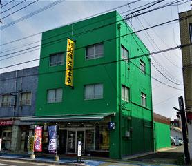 この緑色の建物を目印にお越しください