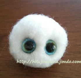 羊毛フェルト まぶた・目を埋め込む作り方