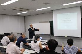 千代田区生涯学習館
