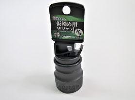 椿モデル仮締め用Wソケット12角 PWS-2724-12K