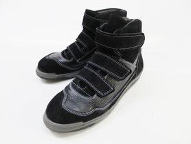 青木N4900シリーズ 安全靴